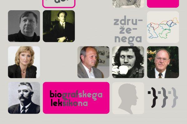 Spletni biografski leksikon Primorci.si postal del združenega biografskega leksikona Obrazi slovenskih pokrajin
